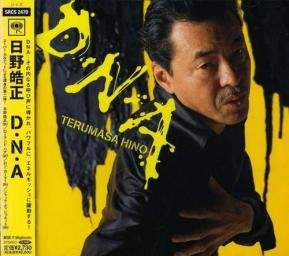 (Fusion, Hard Bop) [CD] Terumasa Hino - D.N.A (DNA) - 2001 (Japan Edition), FLAC (tracks+.cue), lossless