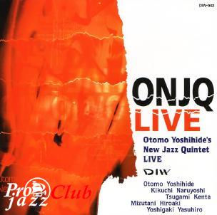 (free-jazz meditations) Otomo Yoshihide's New Jazz Quintet - Live (DIW Records) - 2002, FLAC (image + .cue), lossless