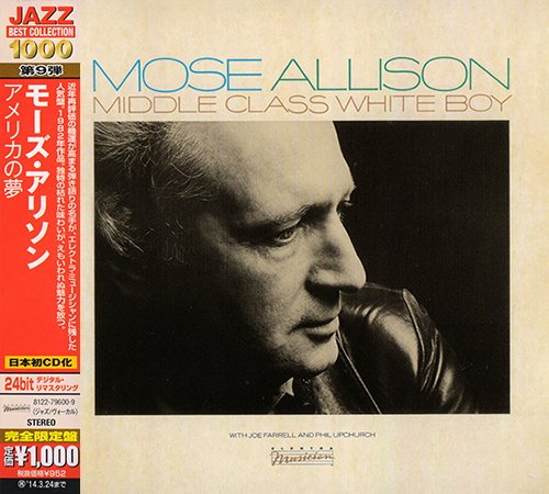 1982 (2013) Mose Allison - Middle Class White Boy {Warner WPCR-27431}