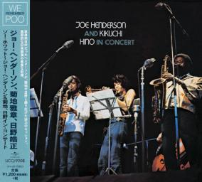 (Fusion, Post-Bop) [CD] Joe Henderson, Masabumi Kikuchi, Terumasa Hino - Joe Henderson And Kikuchi, Hino In Concert (1971) - 2015, FLAC (tracks+.cue), lossless