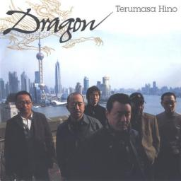 (Fusion, Hard Bop) [CD] Terumasa Hino - Dragon - 2005 (Japan Edition), FLAC (tracks+.cue), lossless