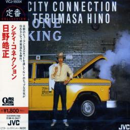 (Jazz-Funk) [CD] Terumasa Hino - City Connection - 1979 (1994 Japan Edition), FLAC (tracks+.cue), lossless