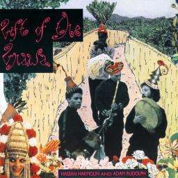 1991 Hassan Hakmoun and Adam Rudolph feat. Don Cherry - Gift Of The Gnawa {Flying Fish} [CD]