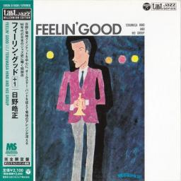 (Fusion, Post-Bop) [CD] Terumasa Hino - Feelin' Good - 1968 (2000 Japan Edition), FLAC (tracks+.cue), lossless