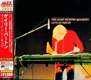 (Post-Bop) [CD] The Gary Burton Quartet - Live in Tokyo - 1971 (2013 Japan Edition), FLAC (tracks+.cue), lossless