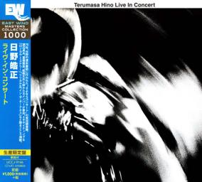 (Fusion, Hard Bop) [CD] Terumasa Hino - Live In Concert (1975) - 2015, FLAC (tracks+.cue), lossless
