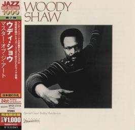 (Post-Bop) [CD] Woody Shaw (w/ Bobby Hutcherson) - Master of the Art - 1982 (2013 Japan Edition), FLAC (image+.cue), lossless