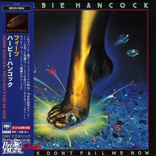 (Jazz-Funk, Disco) [CD] Herbie Hancock - Feets Don't Fail Me Now - 1979 (1998 Japan Edition), FLAC (tracks+.cue), lossless