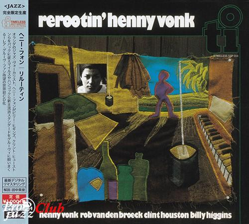 (Vocal Jazz) [CD] Henny Vonk - Rerootin' (1982) - 2016, FLAC (tracks+.cue), lossless