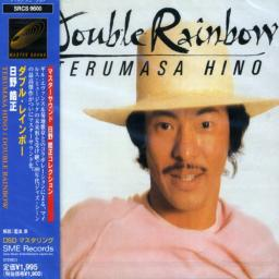 (Fusion) [CD] Terumasa Hino - Double Rainbow - 1981 (2000 Japan Edition), FLAC (tracks+.cue), lossless