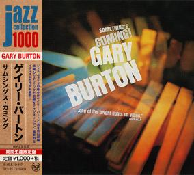 (Post-Bop) [CD] Gary Burton - Something's Coming! (1963) - 2015 {Japan Jazz Collection 1000 Columbia-RCA Series, SICJ 83}, FLAC (tracks+.cue), lossless